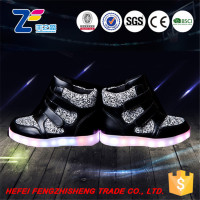 MLS03014 light up hidden sports high heel shoes for men boys girls