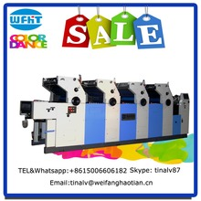 HT462 offset printing machine for sale, speedmaster heidelberg offset printing machine