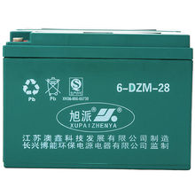 Best price 12v32ah MF sealed electric batteries 6-DZM-32 harley davidson part
