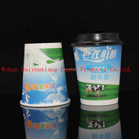 factory price ice cream paper cup