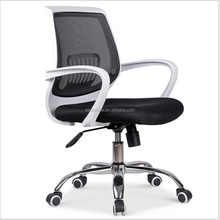 Low Back Stylish Mesh Office Swivel Task Chair
