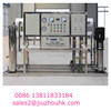 /product-gs/mineral-water-plant-machinery-cost-1967712390.html