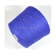26NM/2 woolen 100% cashmere cone yarn for machine knitting