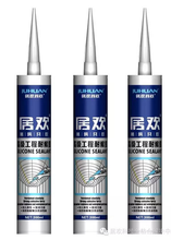JUHUAN non-corrosiveness silicone sealant for mirror professional sealant