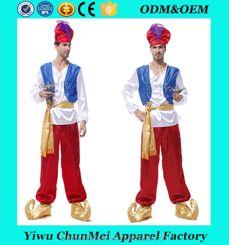 Halloween Arab King Costume Ball cos male adult aladdin lamp prince performance costume