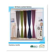 Luxury texture poly/linen curtain