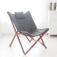 Modern Luxury Foldable Butterfly Chair