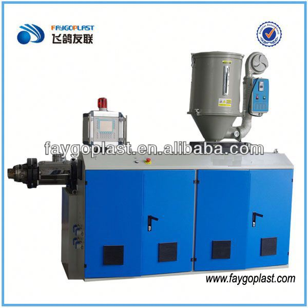 plastic straw pipe making machine