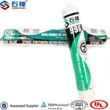 Top quality neutral curing sealants silicone coloured with factory price