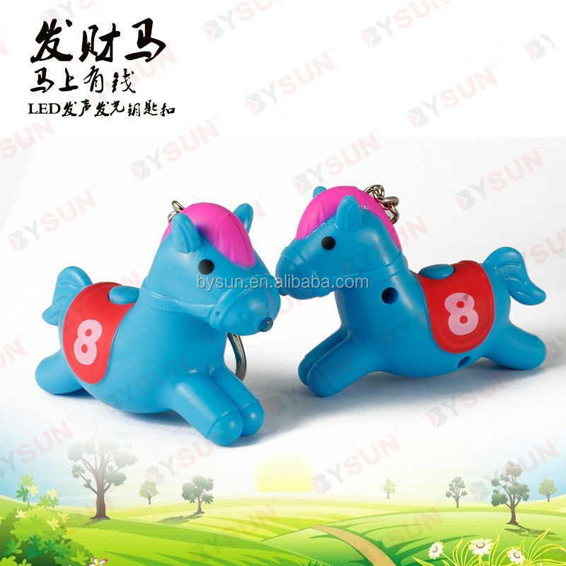 BS-086 merry-go-round animal led key chain