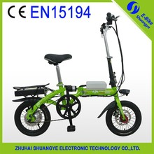 Motivate mini 14 inch Aluminum alloy frame electric bike A2-F14