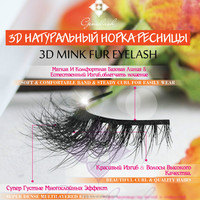 Private Label 3D Real Mink Fur Eyelash