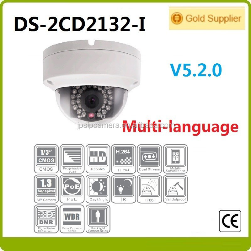 Hikvision CCTV ipcamera DS-2CD2132-I 3MP