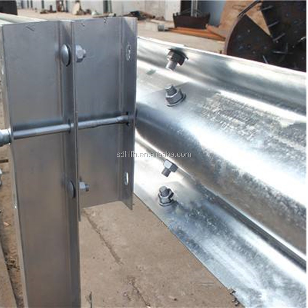 Hot dipped Highway Guardrail Plate for Central Isolation Barrier