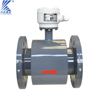 GPRS/RS485 magnetic flow controller electromagnetic flow meter