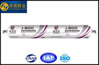 Neutral structural silicone adhesive Sealant