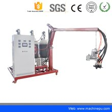 Hot Sale Polyurethane Door Mat pu injection plastic mat making machine