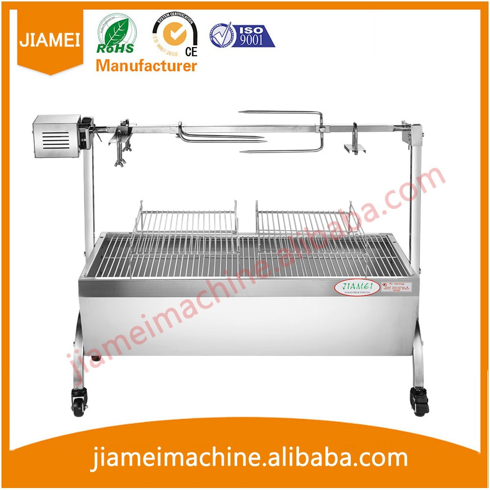 Hot selling high quality automatic meat skewer machine of bbq grill portable