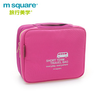 M square unique design larger capacity short term toiletry travel bag