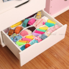 Fashion Socks Underwear Tie Belt Drawer Divider Closet Container with Grids Home Organizer Storage Box Case