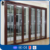 ROGENILAN 75 series bifold kitchen entrance door