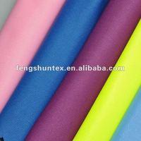 school uniform brushed fabric