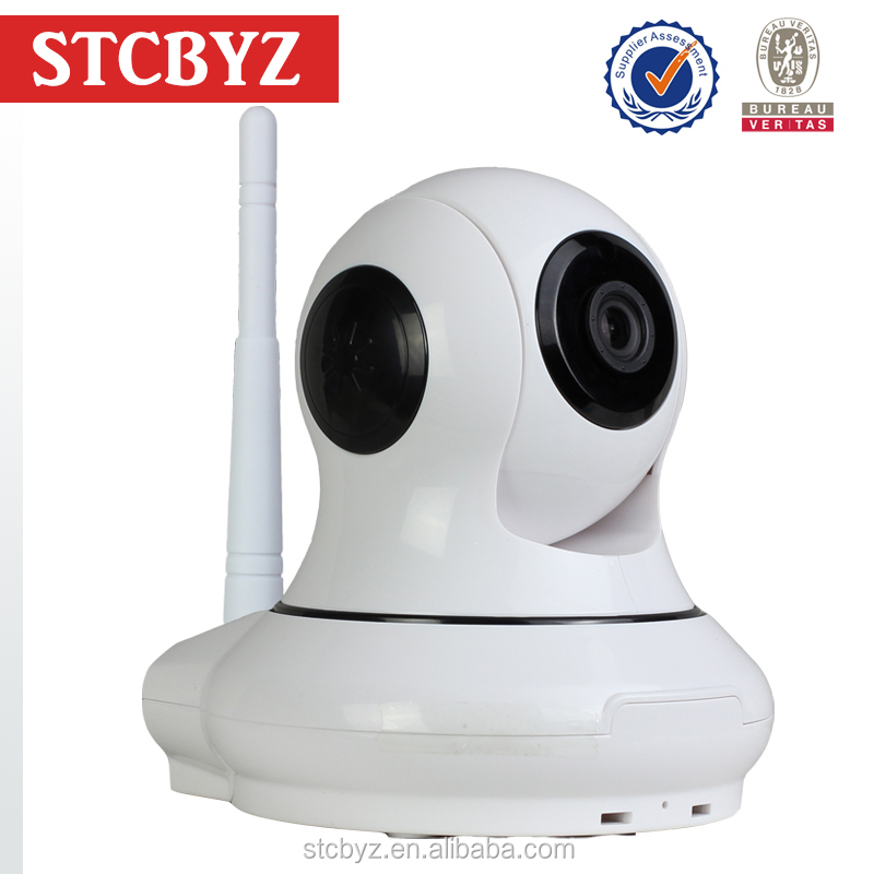 Intelligent camera high quality home security system wireless