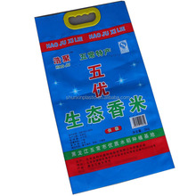 Agriculture products used pp woven bags/sacks made in China,food packaging rice flour sugar rice bag