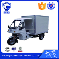 hot sale closed container three wheel motorcycle