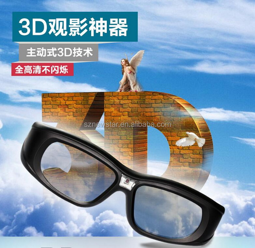 Factory price 3D Glasses Active Shutter Glasses DLP-Link Synchronous Signal for DLP-Link series Projector (Optoma Dell...)