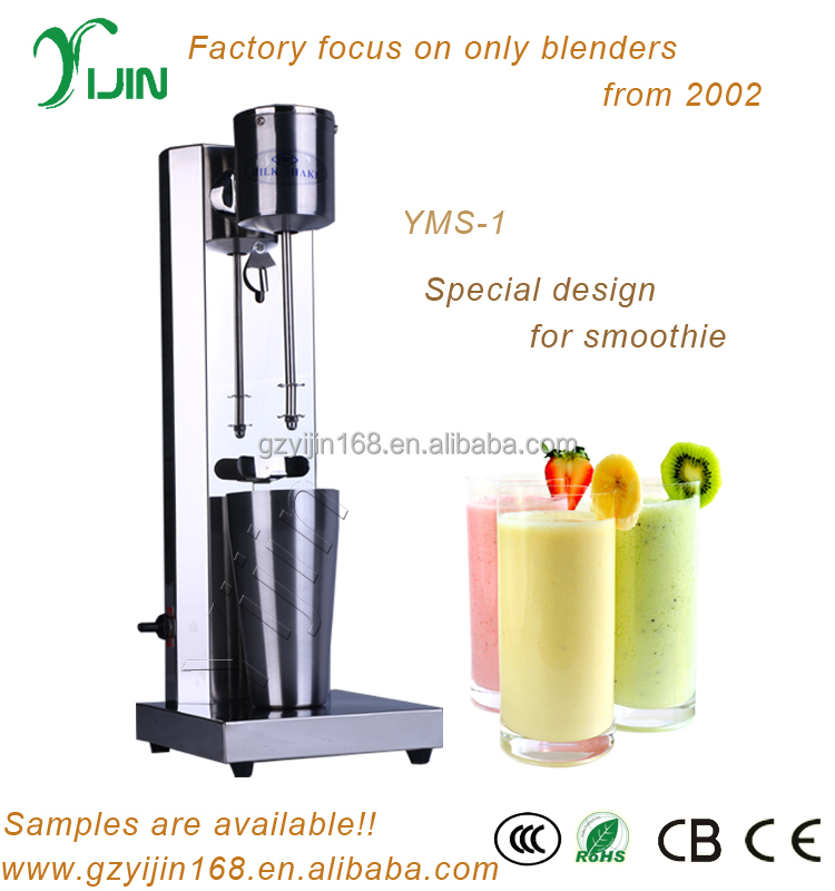 Commercial electric food mixer milk shaker machine for sale YMS-01