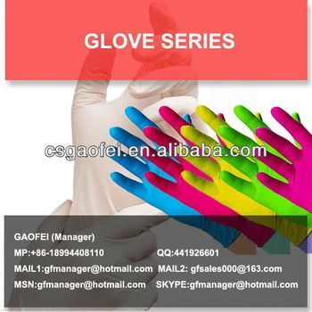 disposable latex surgical and examination gloves