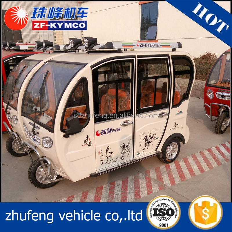 Attention! 3 motorized 2 passenger small electric tricycle for sale