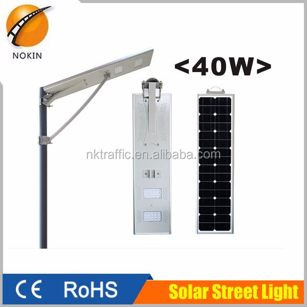 40W garden furniture outdoor led solar street light all in one