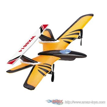 rp-8814 2-CH RC Aircraft Plane with Three Flight Lights