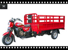 New 3 Wheel Cargo Tricycle Cheap Three Wheel Motorcycle With Dumper