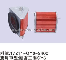 Whole sale manufacturer high quality SYM gy6 air filter for motorcycle scooter atv utv tricycle go kart and dirt bike
