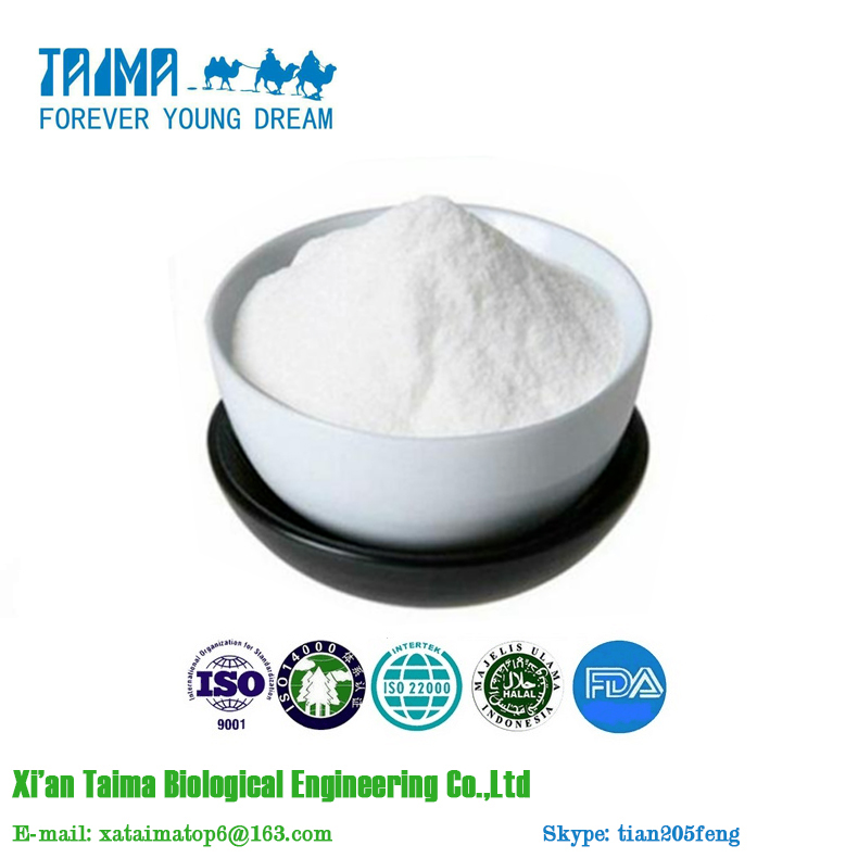 ISO Hot Selling Factory Price Natural High Quality Desacetyl Asperulosidic Acid CAS NO.14259-55-3