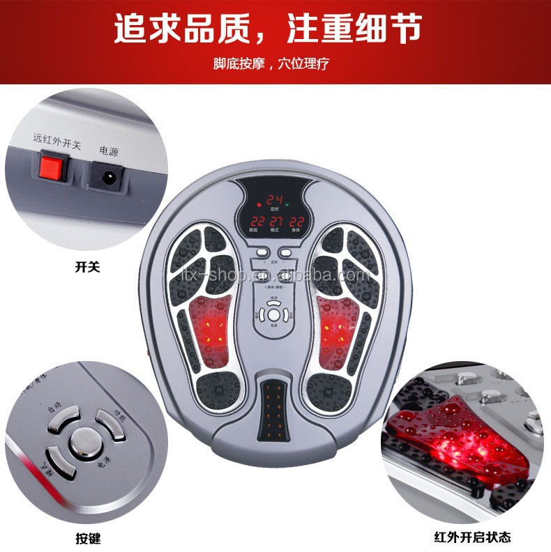 electromagnetic wave pulse foot massager, infrared heating foot massager equipment