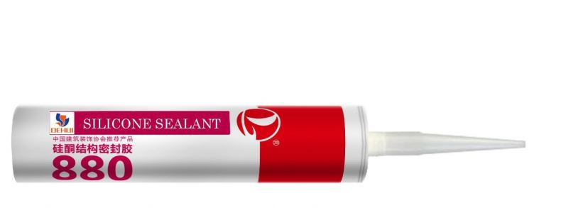 High quality MS Polymer silicone sealant for Autoglass/the launching wheels for boats adhesive sealant