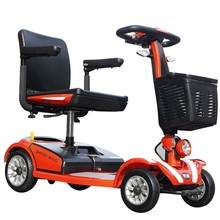 2016 New style adult folding China CE elliptical scooter