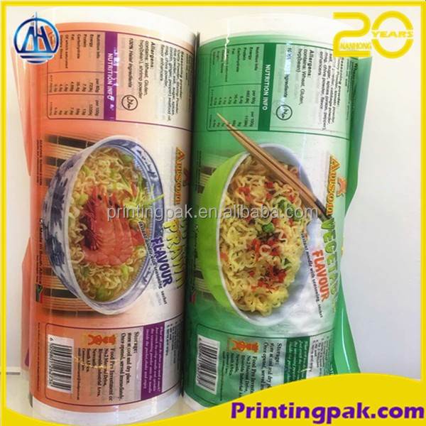 Sharp Vivid Printing PE Film For Diaper Snack Food Seal Packing Jelly Cup