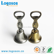 2016 new design small brass bells/antique brass bell/hanging brass bell