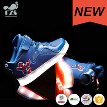 HFR-HFS1775New fashion style led shoes Kids Led sports Shoes flashing