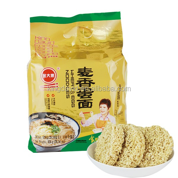 826g Dried Instant Wheat and Egg Noodles Low fat Healthy Food