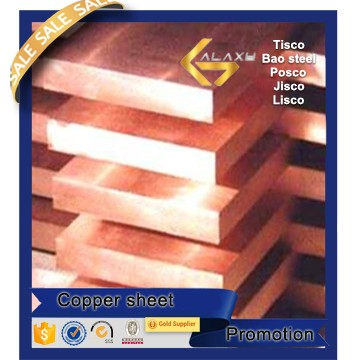 99.99% pure copper cathode plate price for kg