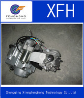 CE approved 3+1 reverse hotsale Motorcycle Engine hot Sale 70cc good quality china cheap vertical reverse