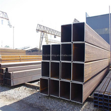 cold rolled square steel pipe
