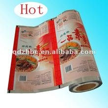 plastic packaging material for food