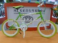 Custom made in china manufacture oem sticker fixed gear bicycle wholesale